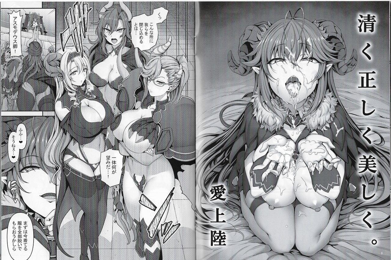 Sin: Nanatsu No Taizai Vol.7 Limited Edition booklet 4