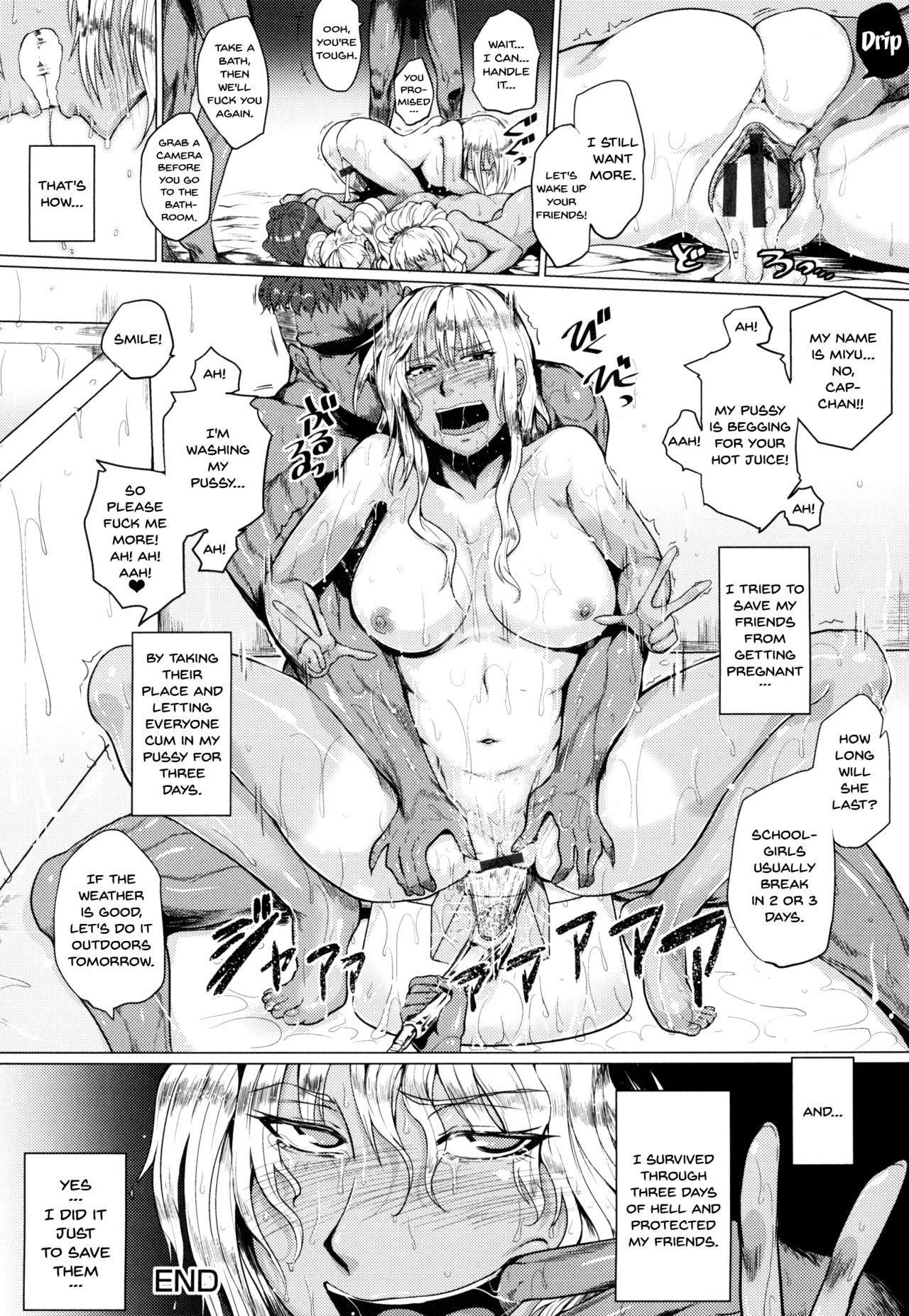 Hazukashime no Ran Tanetsuke Gokumon Sikyuu Ikimawashi Ch. 1-2 26
