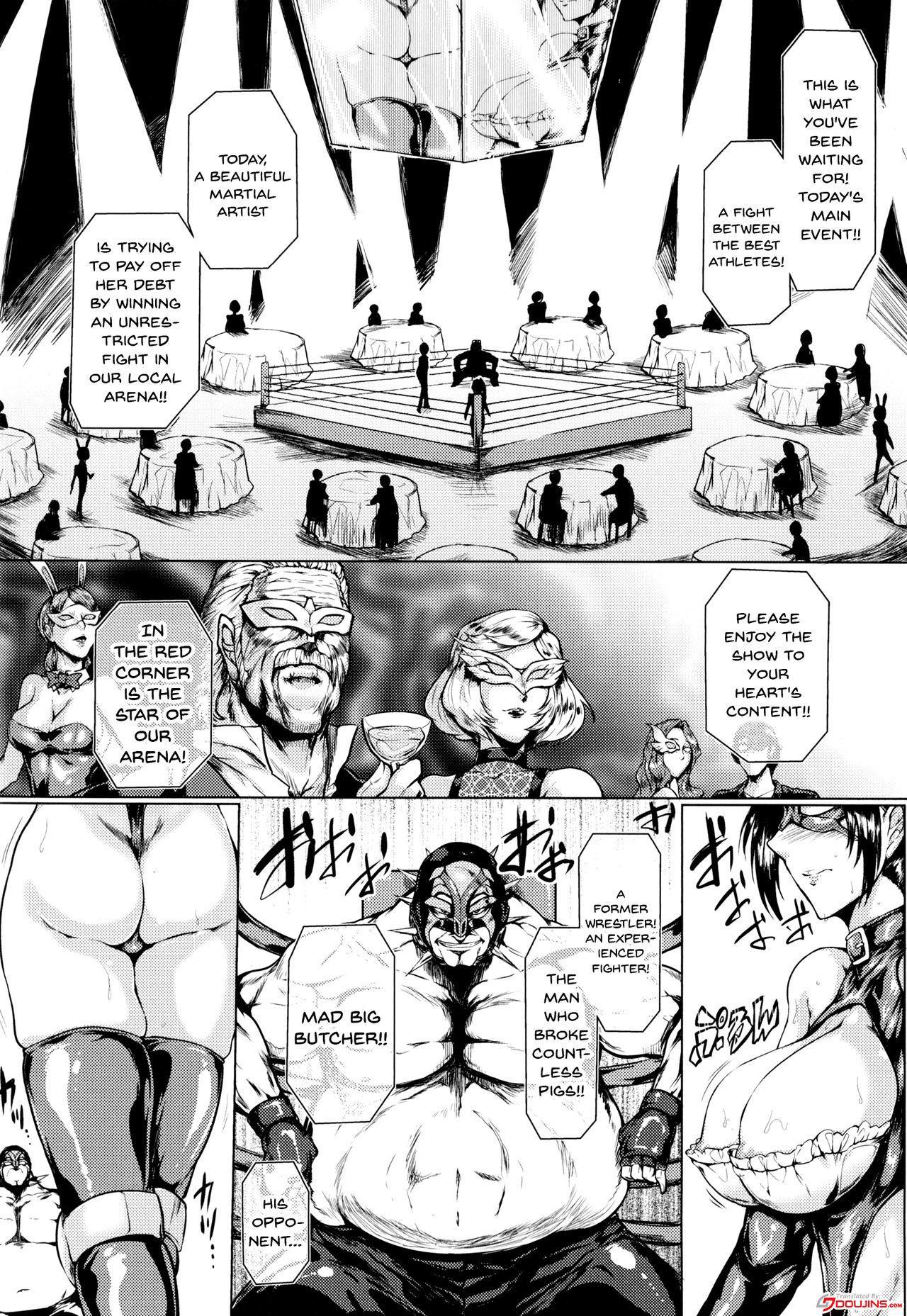 Hazukashime no Ran Tanetsuke Gokumon Sikyuu Ikimawashi Ch. 1-2 29