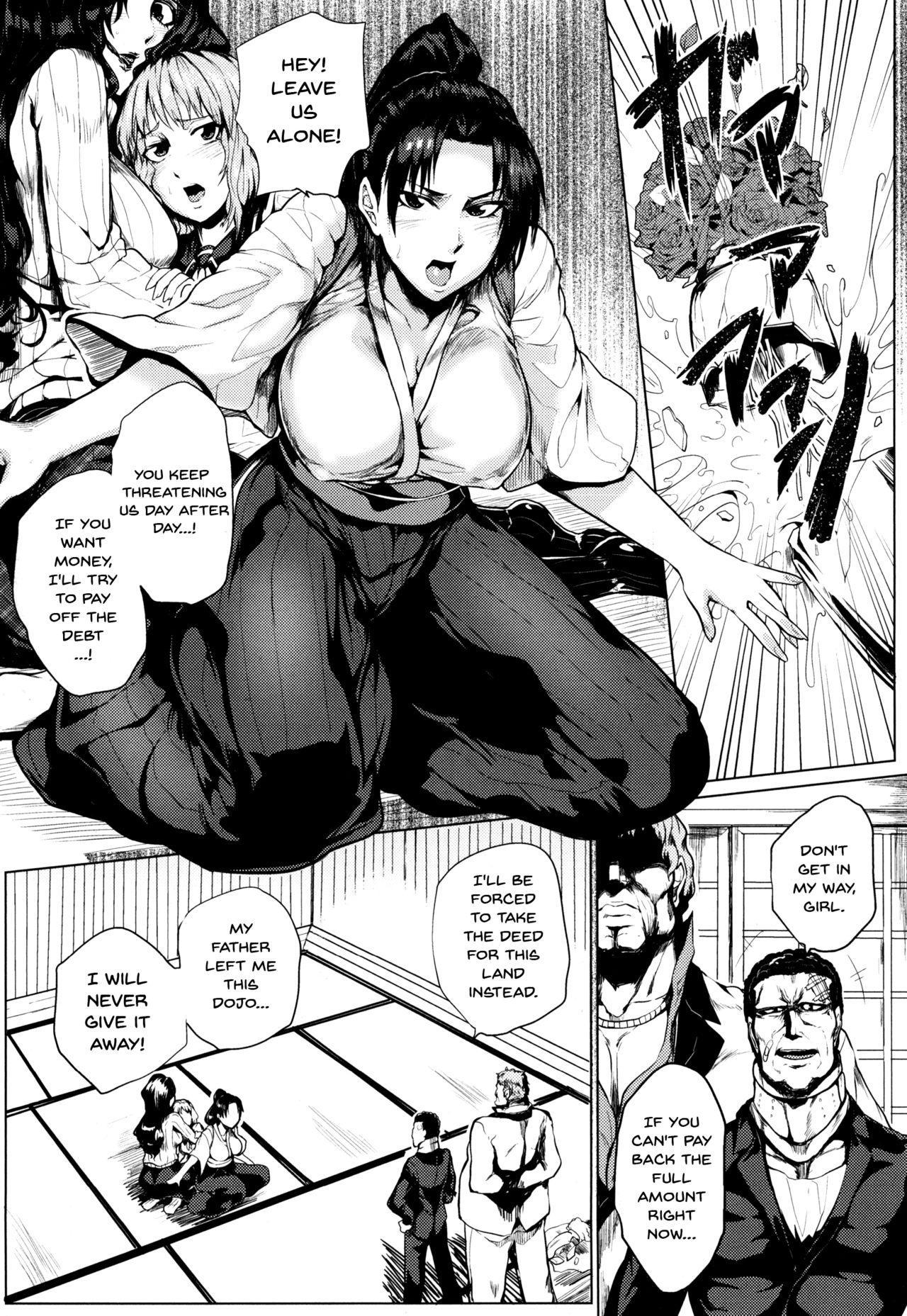 Hazukashime no Ran Tanetsuke Gokumon Sikyuu Ikimawashi Ch. 1-2 31