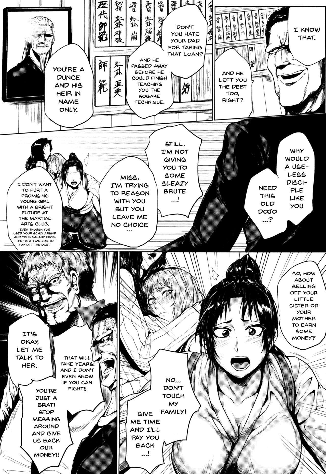 Hazukashime no Ran Tanetsuke Gokumon Sikyuu Ikimawashi Ch. 1-2 32