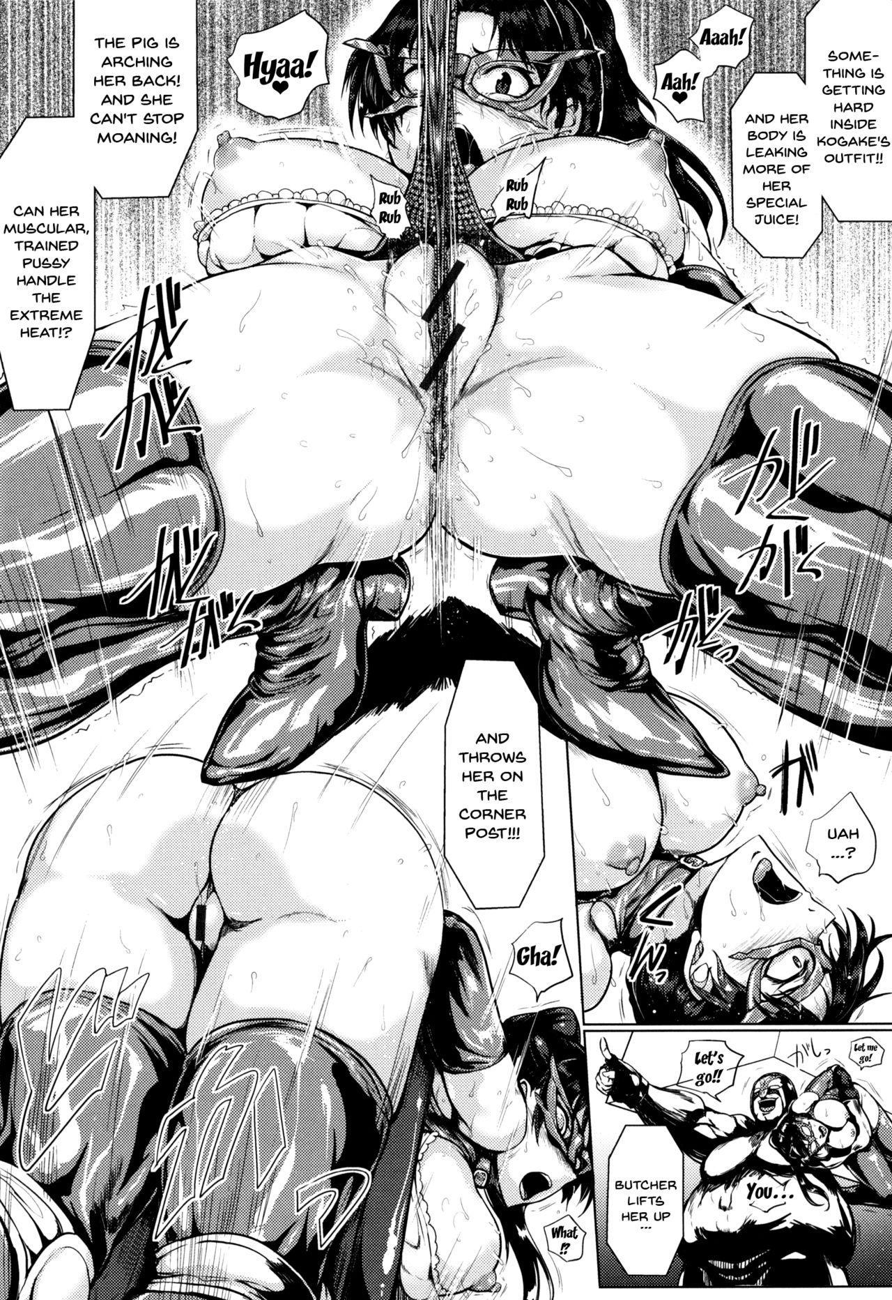 Hazukashime no Ran Tanetsuke Gokumon Sikyuu Ikimawashi Ch. 1-2 37