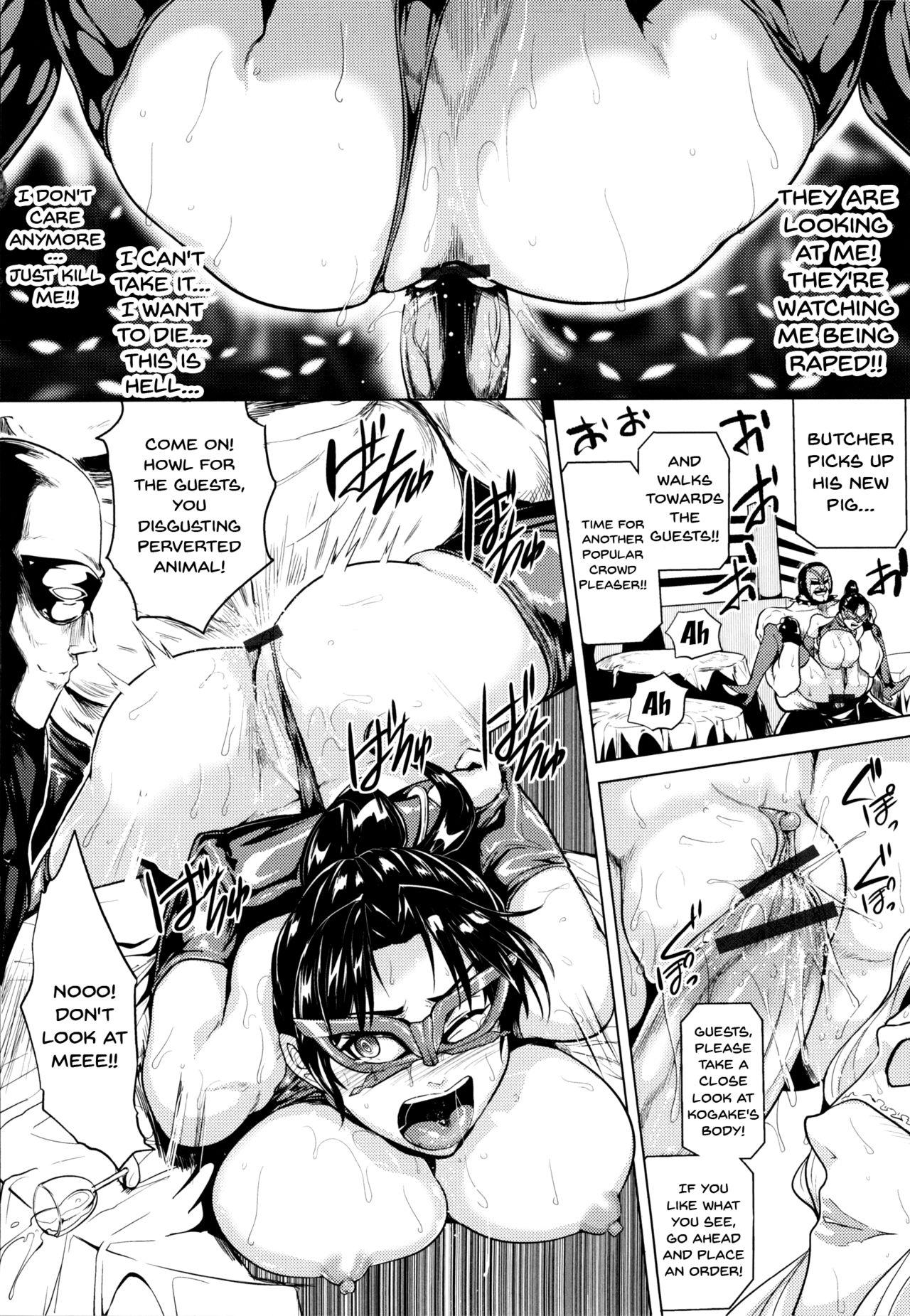 Hazukashime no Ran Tanetsuke Gokumon Sikyuu Ikimawashi Ch. 1-2 42