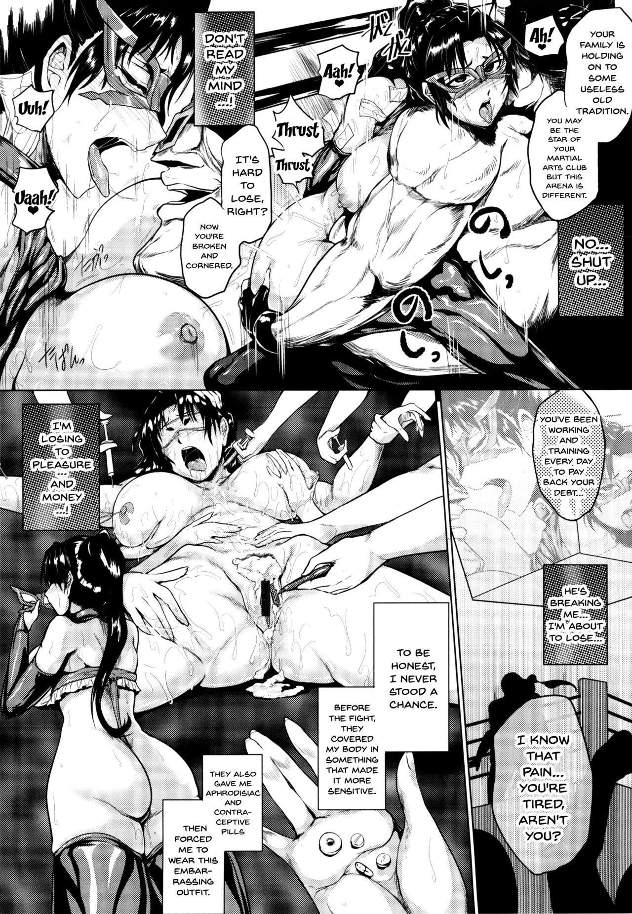 Hazukashime no Ran Tanetsuke Gokumon Sikyuu Ikimawashi Ch. 1-2 44