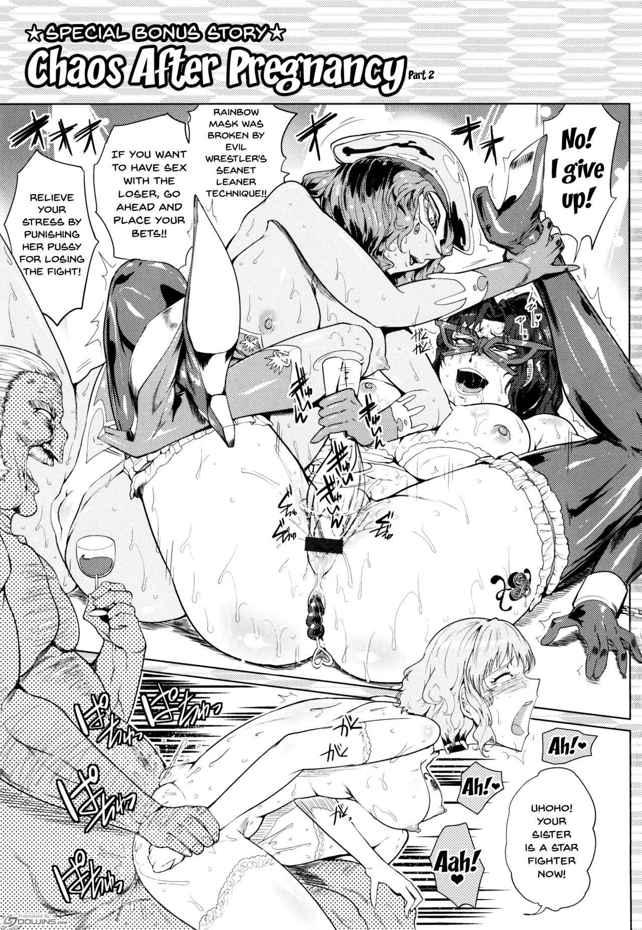 Hazukashime no Ran Tanetsuke Gokumon Sikyuu Ikimawashi Ch. 1-2 49