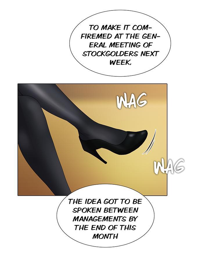 Cartoonist's NSFW Season 1 Chapter 1-20 429