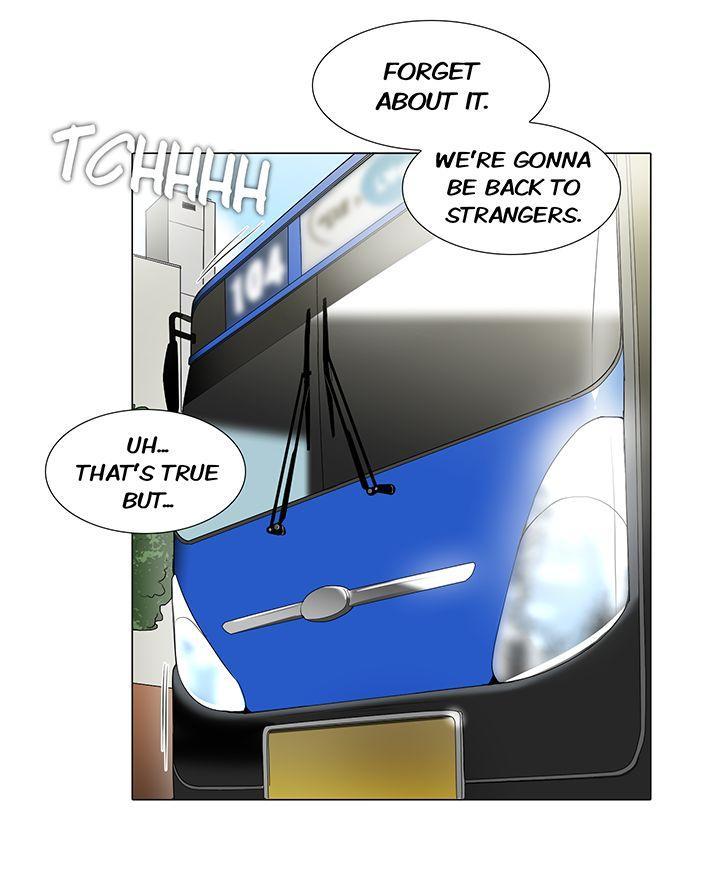 Cartoonist's NSFW Season 1 Chapter 1-20 478