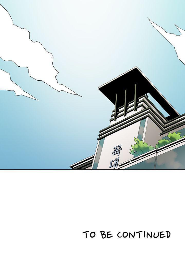 Cartoonist's NSFW Season 1 Chapter 1-20 519