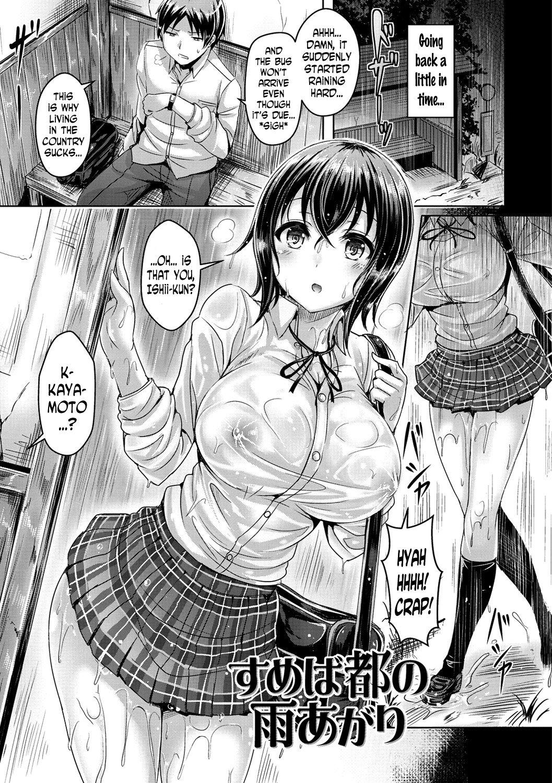ChichiKoi! 11