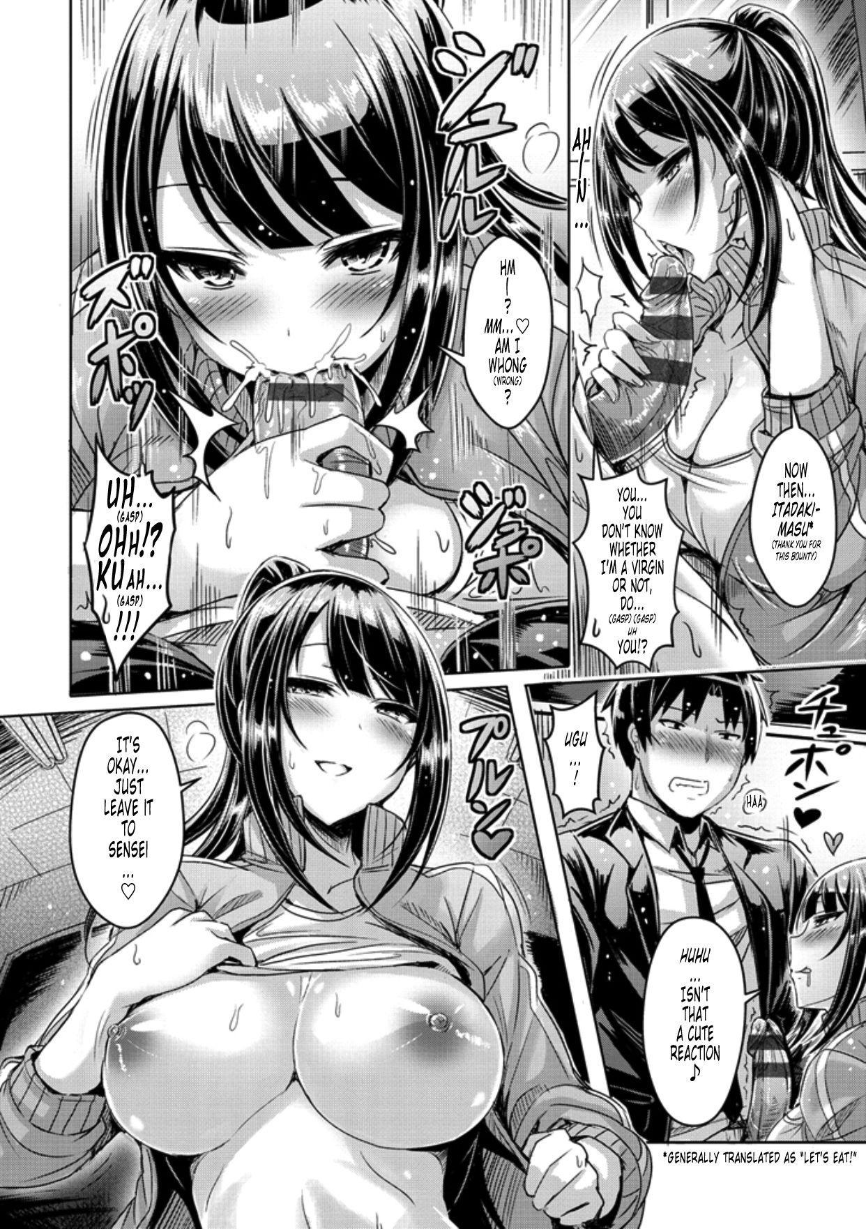 ChichiKoi! 54