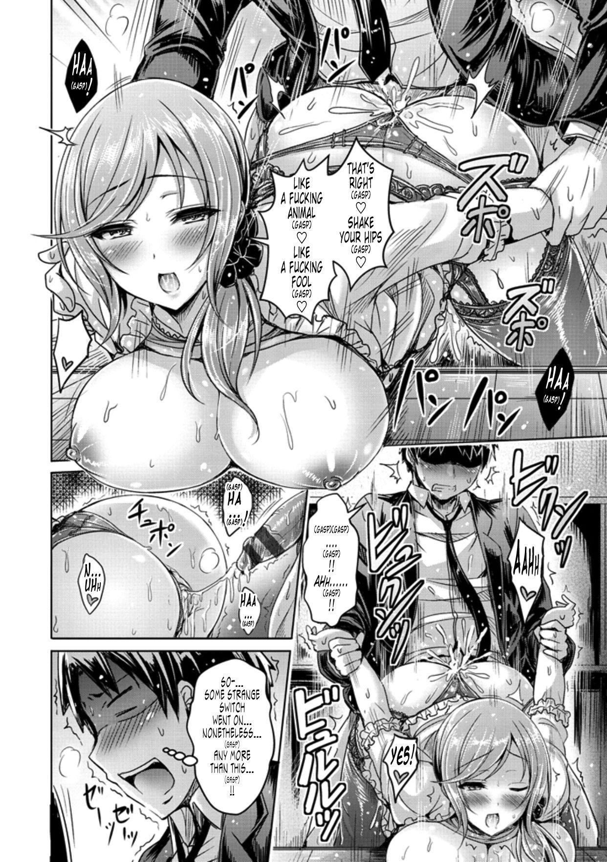 ChichiKoi! 64