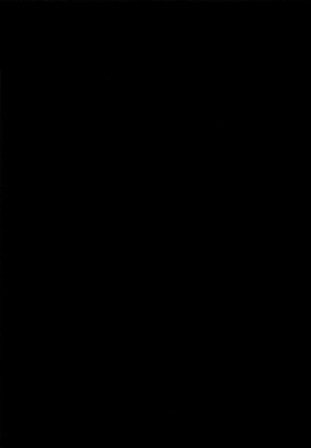 Inmon Megumin - Crotch Tattoo Megumin! 13