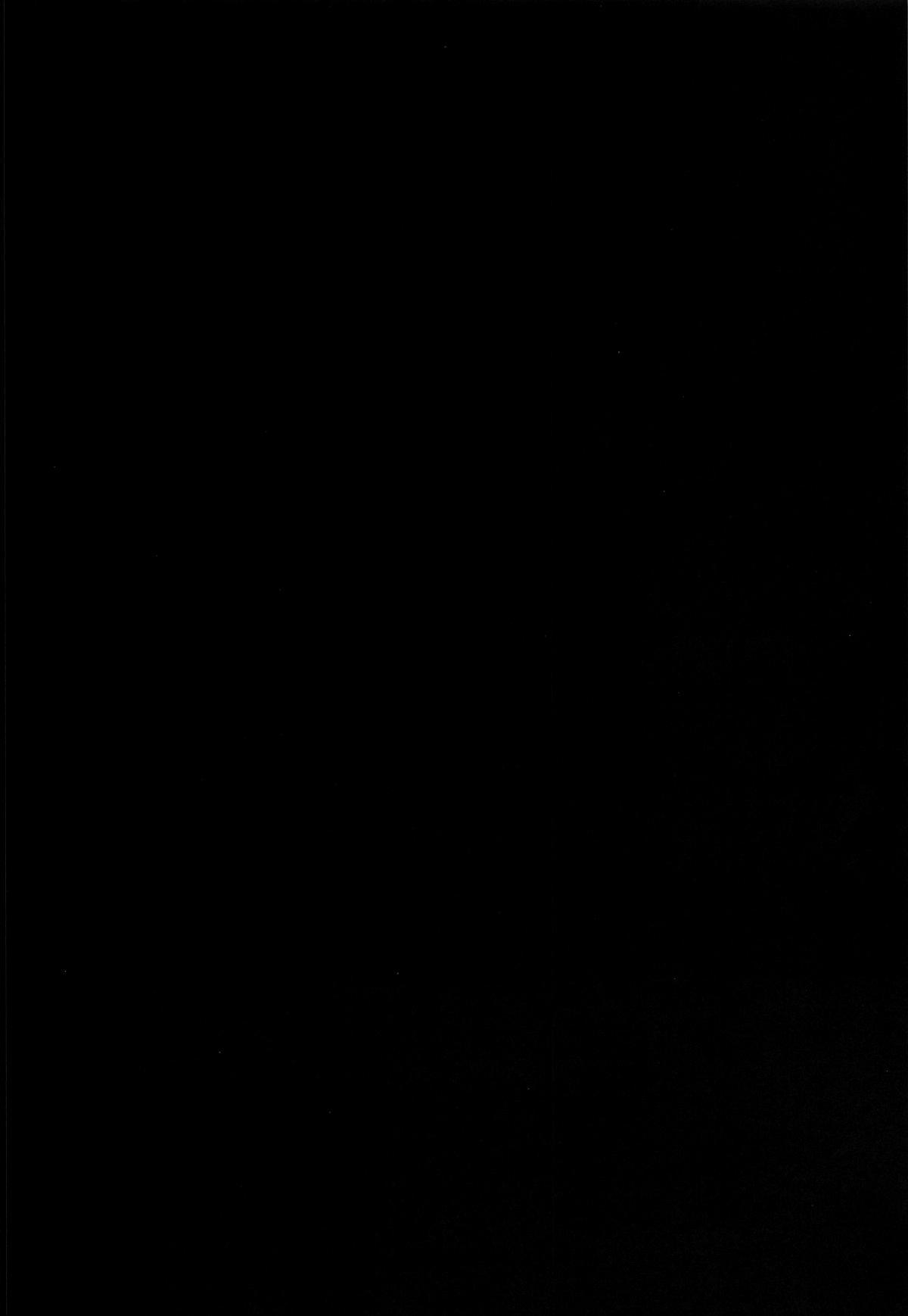 Inmon Megumin - Crotch Tattoo Megumin! 2