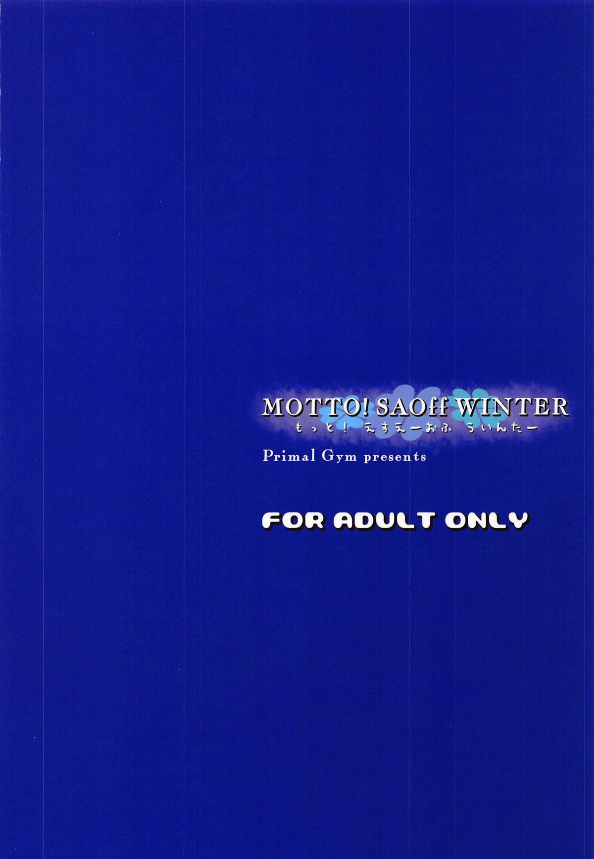 MOTTO! SAOff WINTER 25