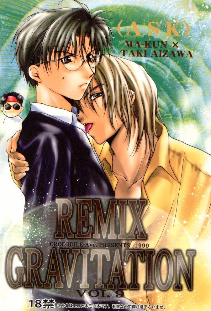 Remix Gravitation 9 0