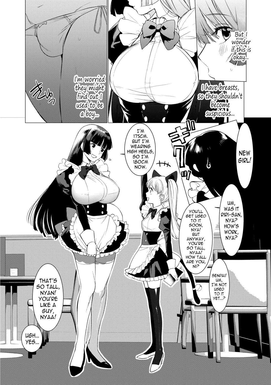 Saotsuki Honey to Doukyo Seikatsu Ch. 2-3 3