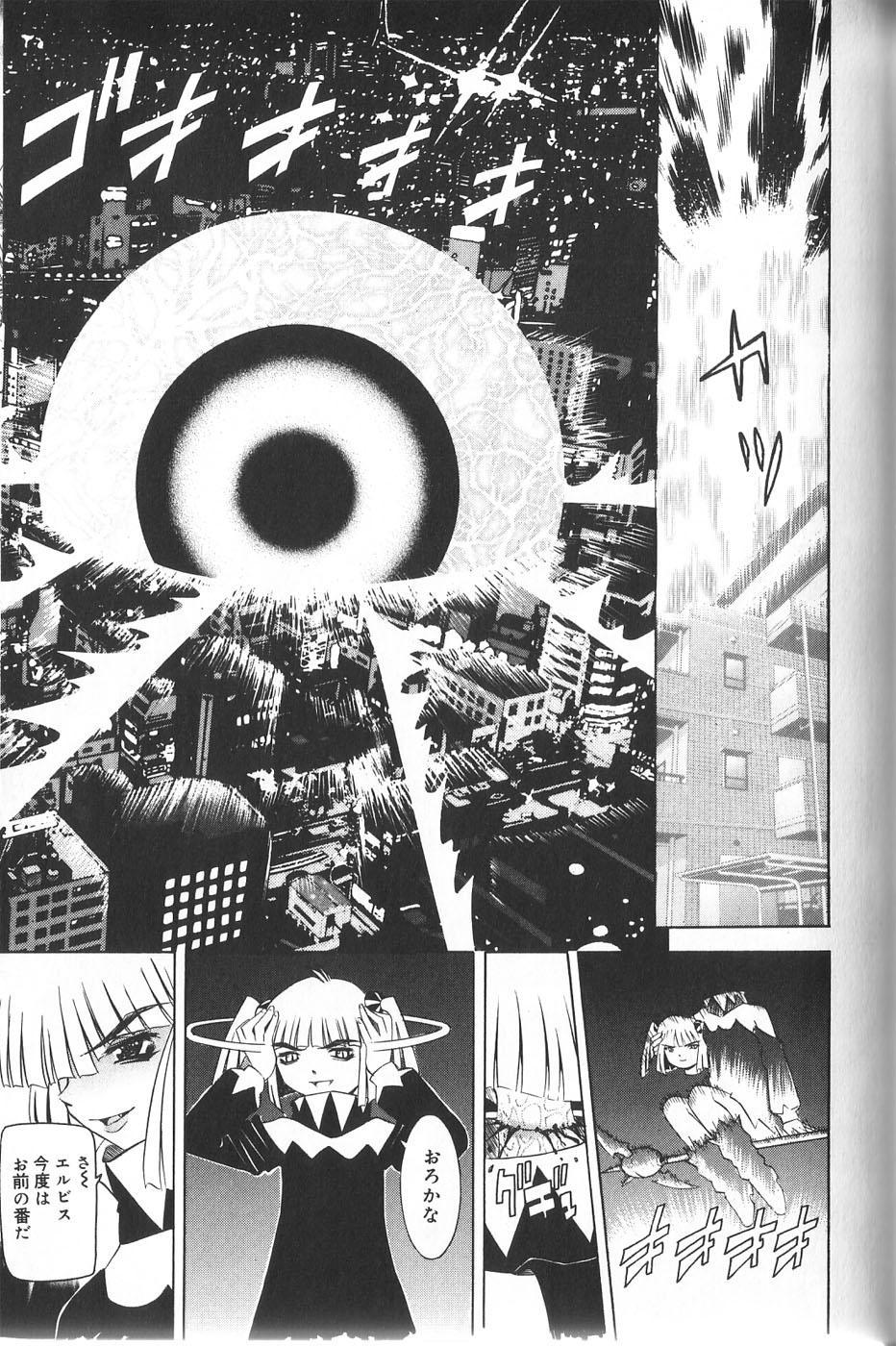 Pandora In'youki | Pandora Story 89