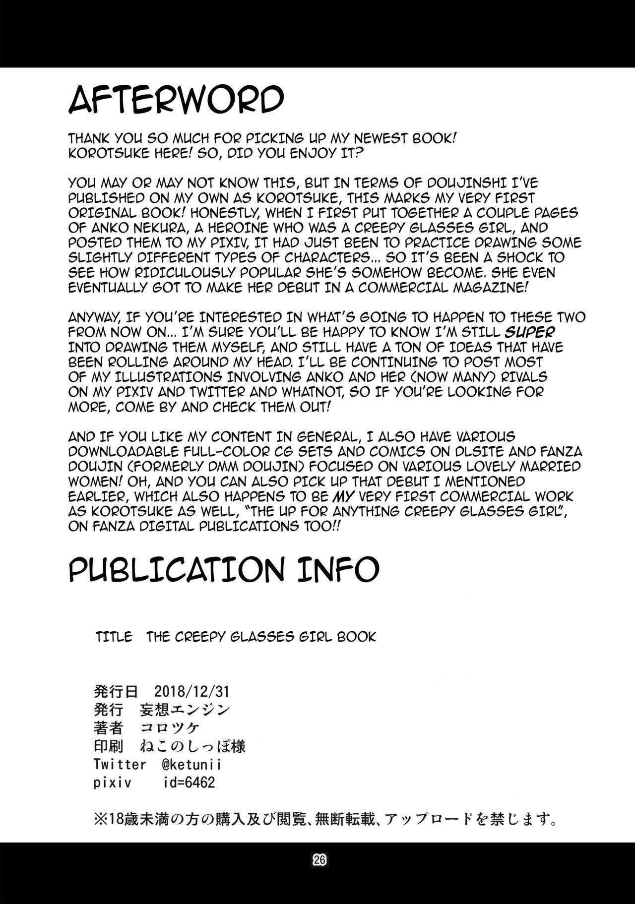 Nekura Megane ♀ no Hon | The Creepy Glasses Girl Book 24