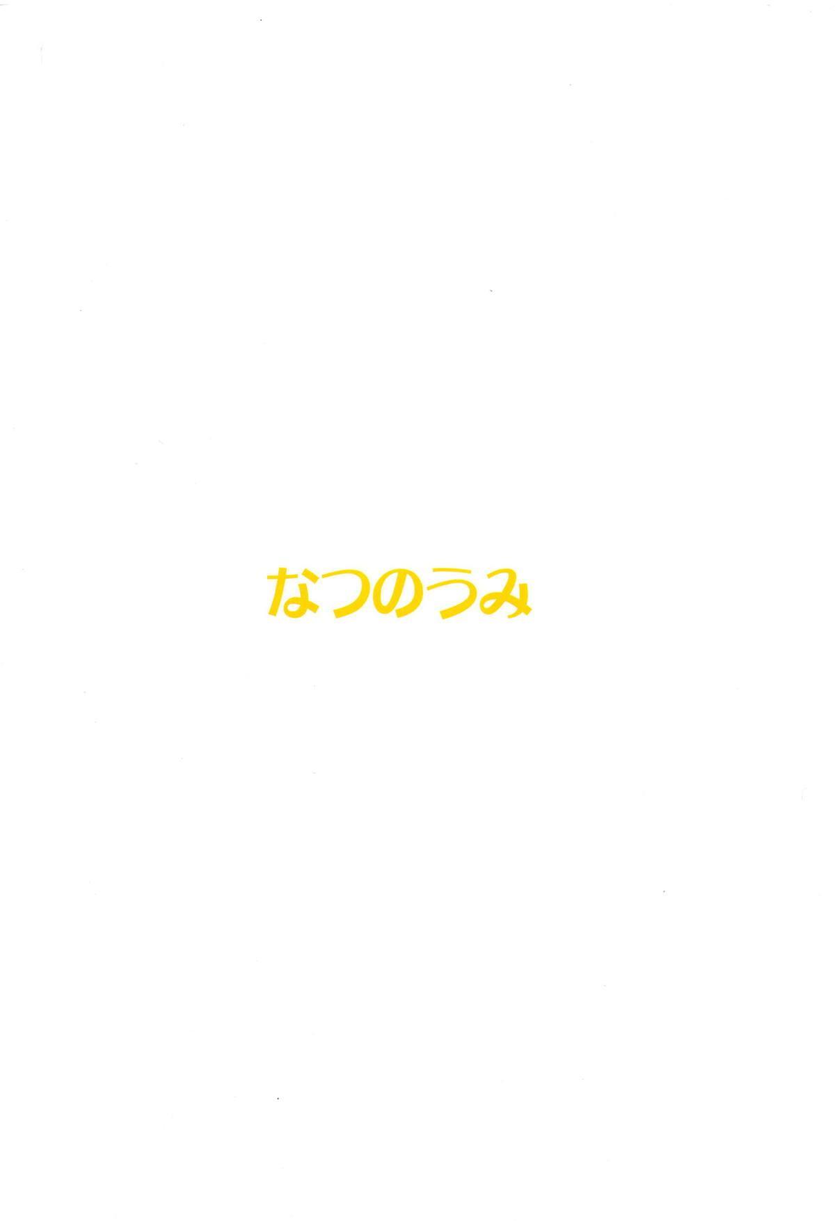 (C95) [Natsu no Umi (Natsumi Akira)] Cinderella Soap -case 03- Shizuku (THE IDOLM@STER CINDERELLA GIRLS) 17