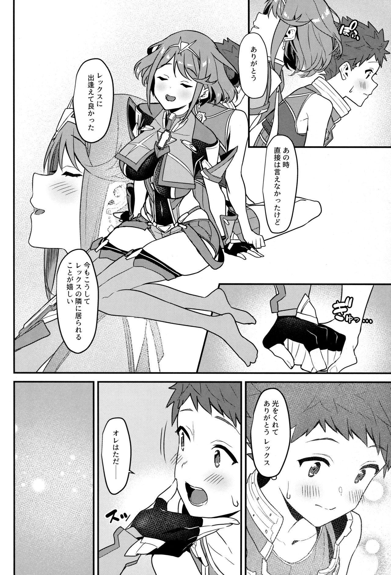 Chouyou no Naka e to 6