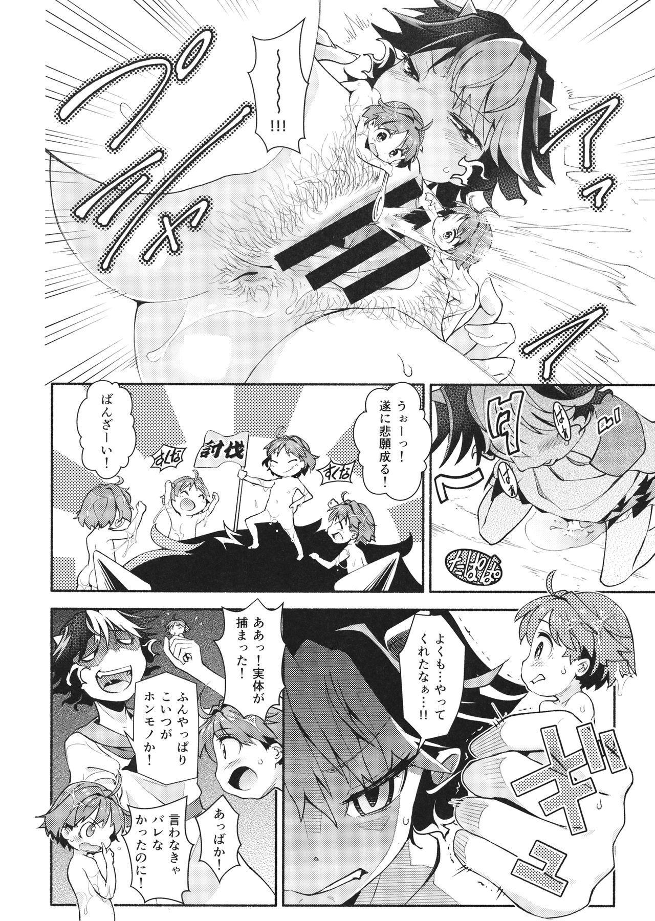 Touhou Amanojaku 16