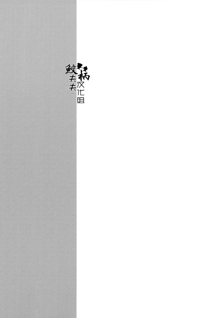 Dojin Sakka Matsuoka Kun 12