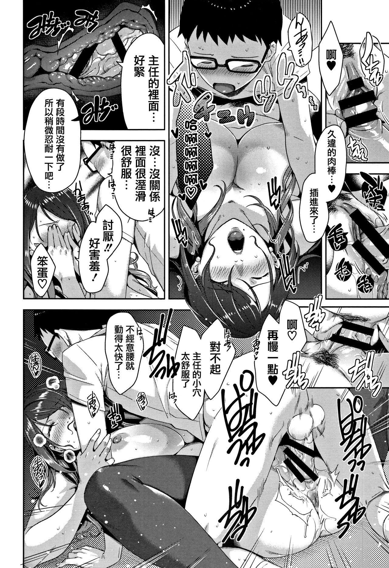 Kanjyuku Chijyo 107