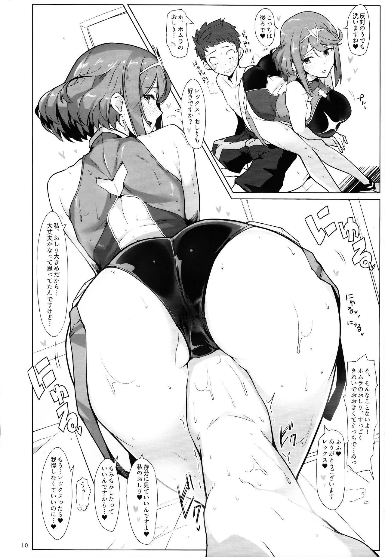 Ofuro de Homura to Sukebe Suru Hon 8