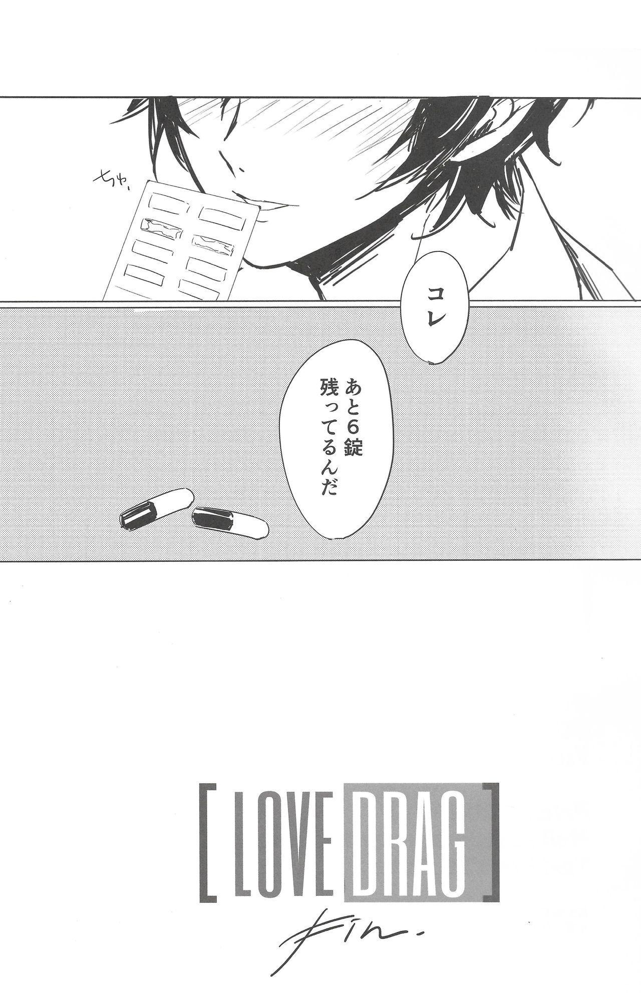 LOVEDRAG 19