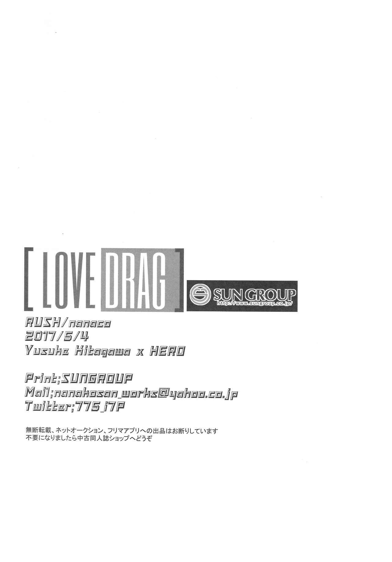 LOVEDRAG 20