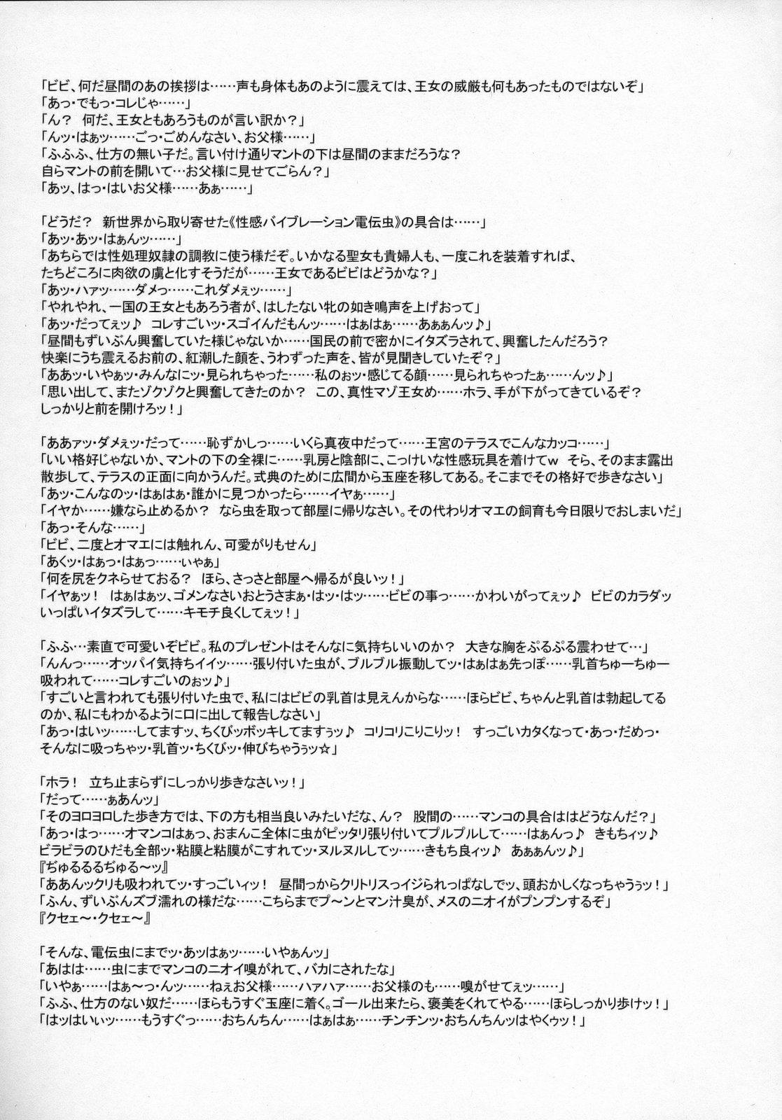 Nippon Practice 2 25