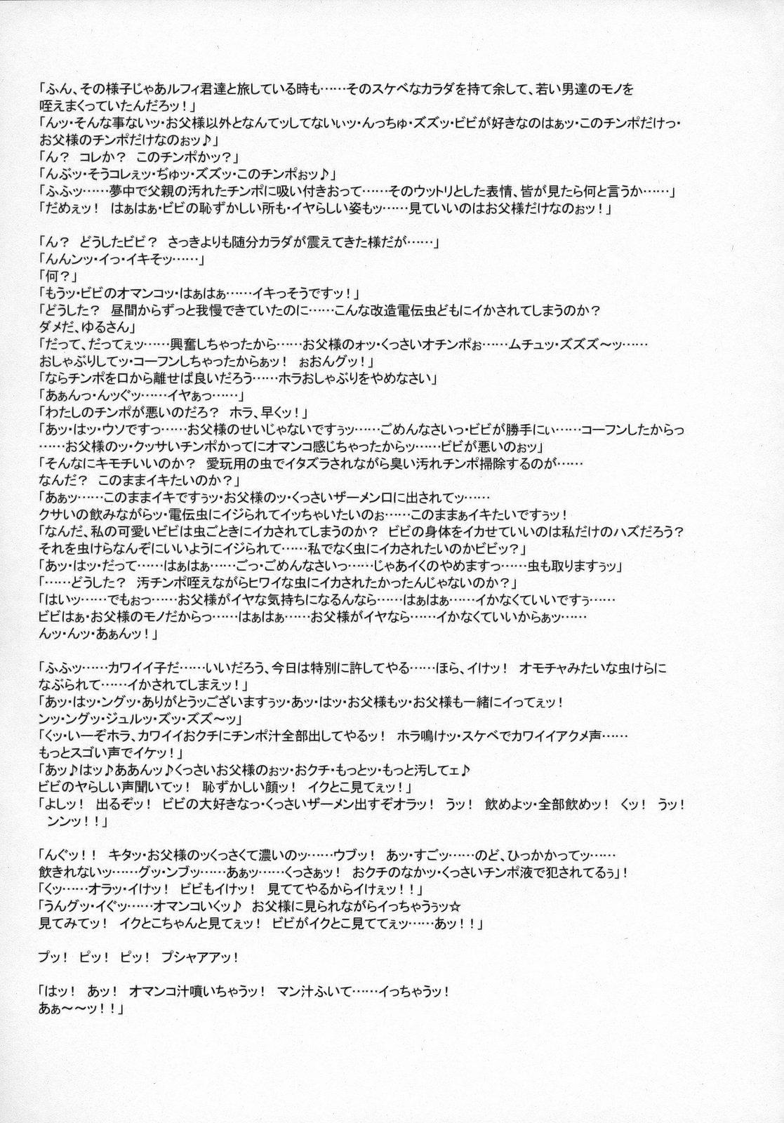 Nippon Practice 2 29