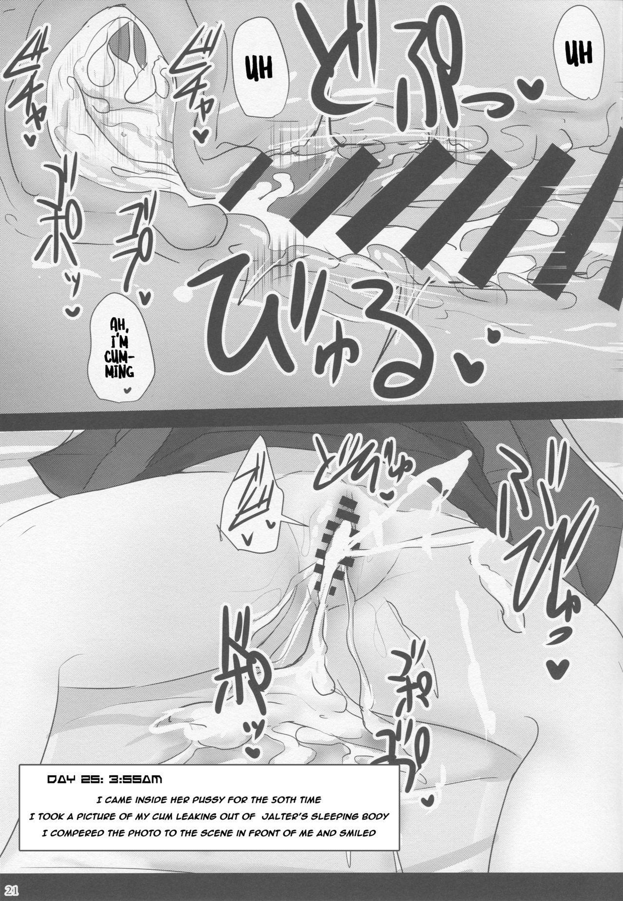 Chaldea Suikan Kiroku 1 Jeanne Alter Hen 18