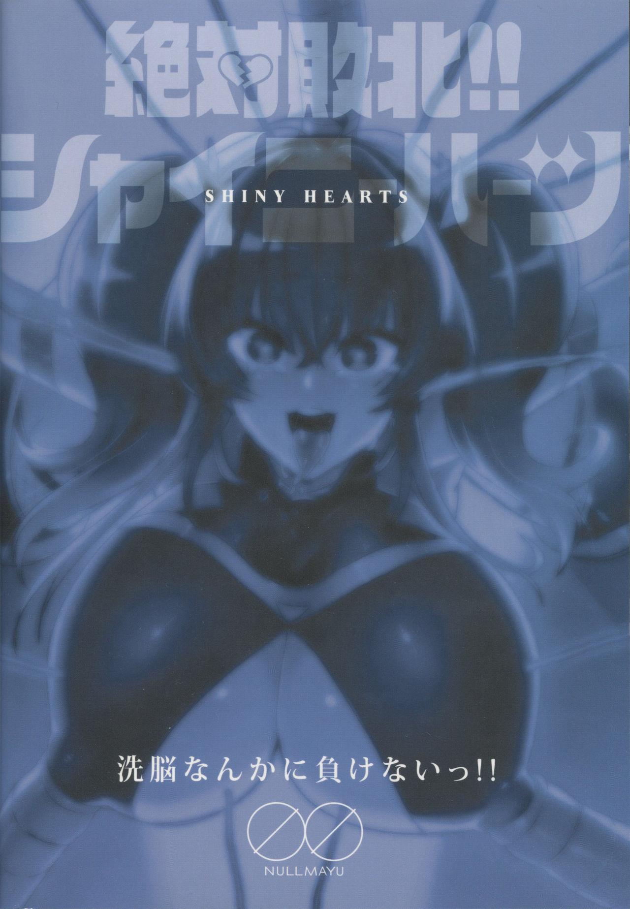 Zettai Haiboku!! Shiny Hearts   Totally Broken!! Shiny Hearts 39