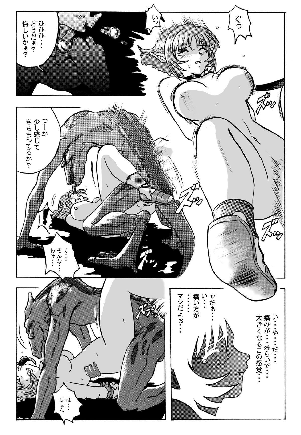 Hanamichi Azemichi Vol. 2 10