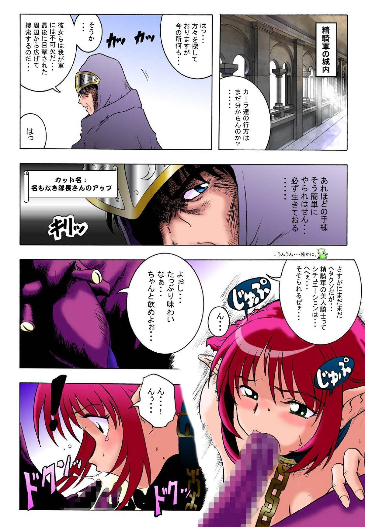 Hanamichi Azemichi Vol. 2 15