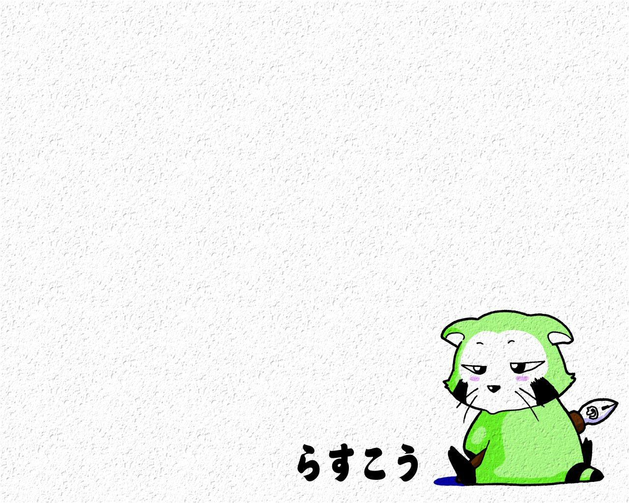Hanamichi Azemichi Vol. 2 38