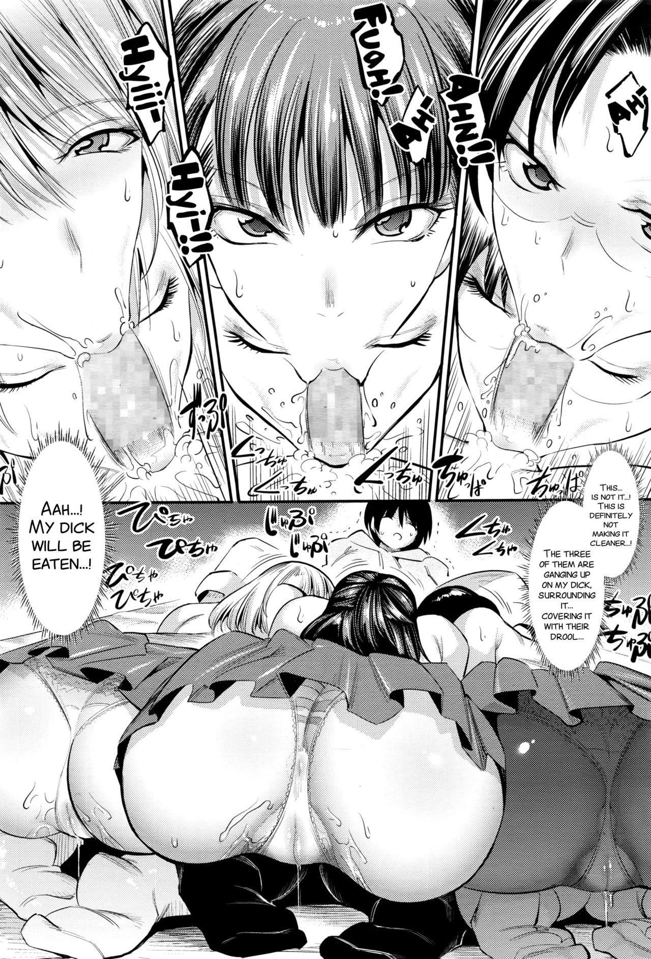 Hontou wa H na Onee-chan no Tomodachi 13
