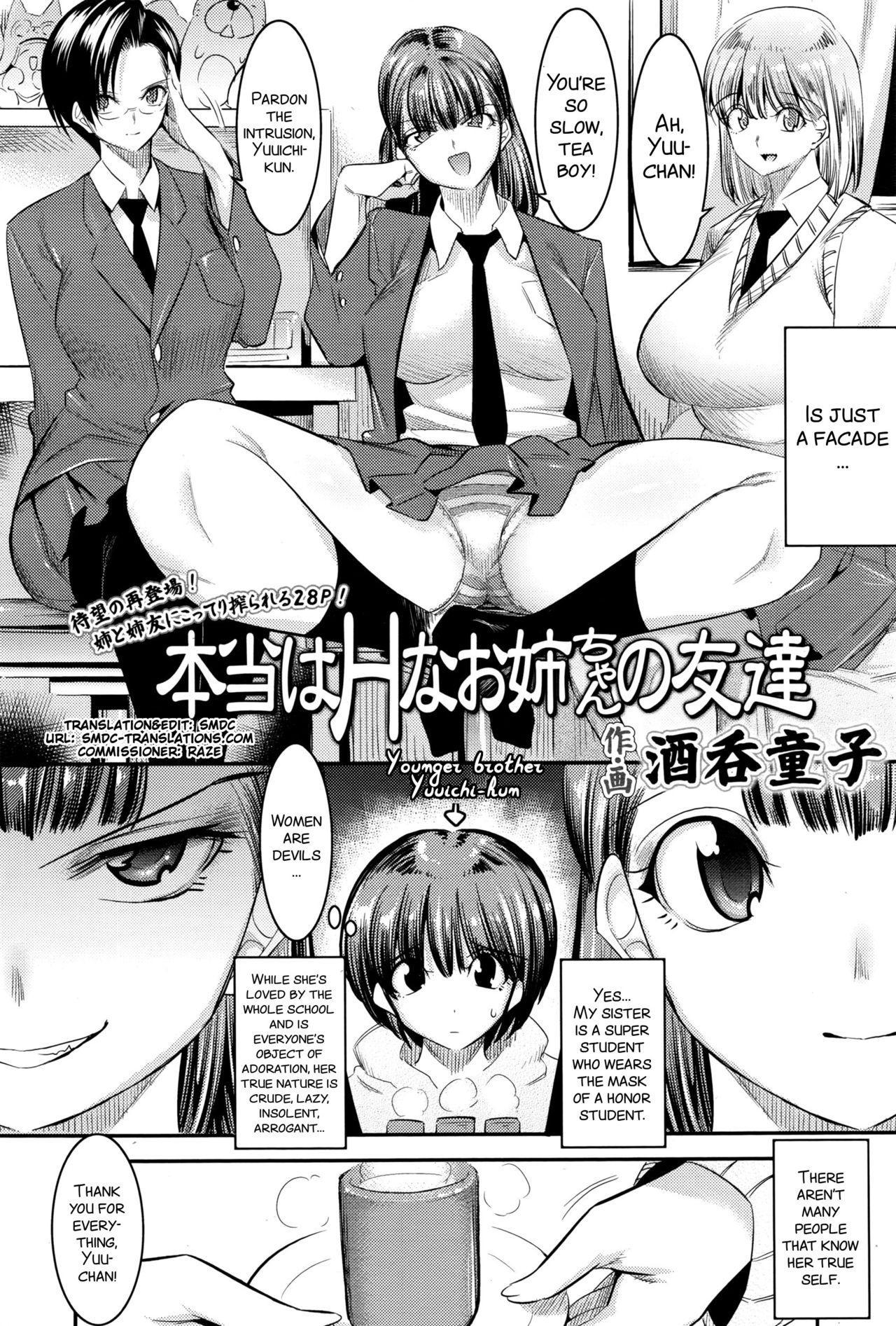 Hontou wa H na Onee-chan no Tomodachi 1