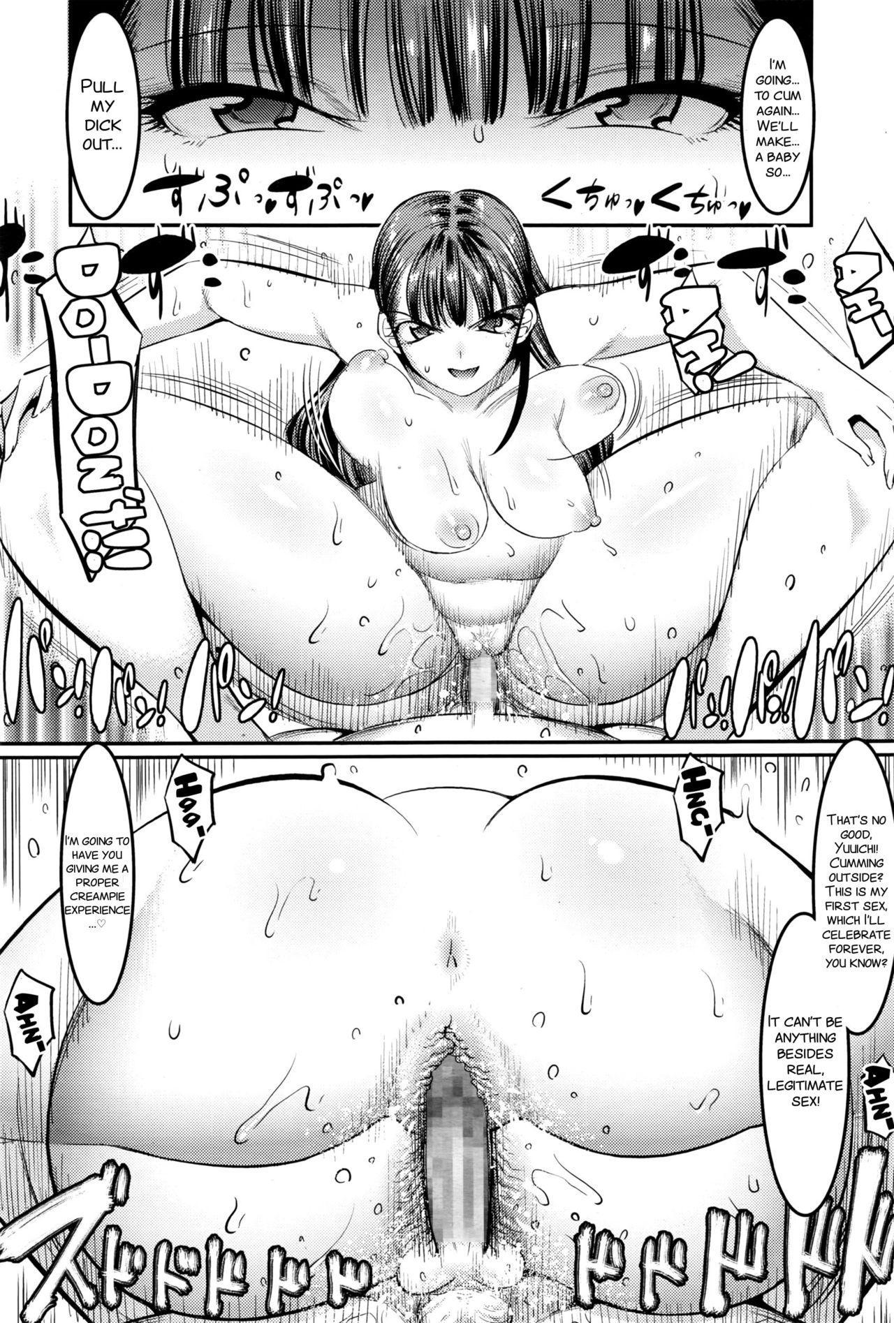 Hontou wa H na Onee-chan no Tomodachi 23