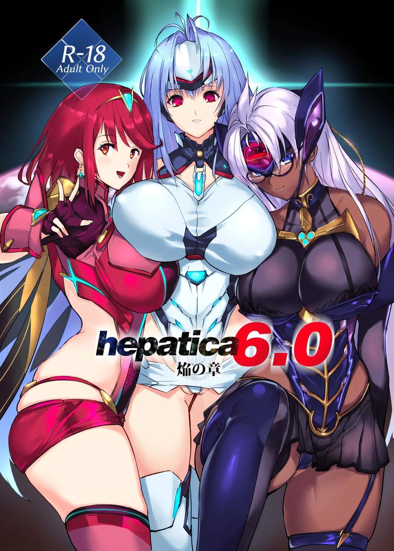 hepatica6.0 1