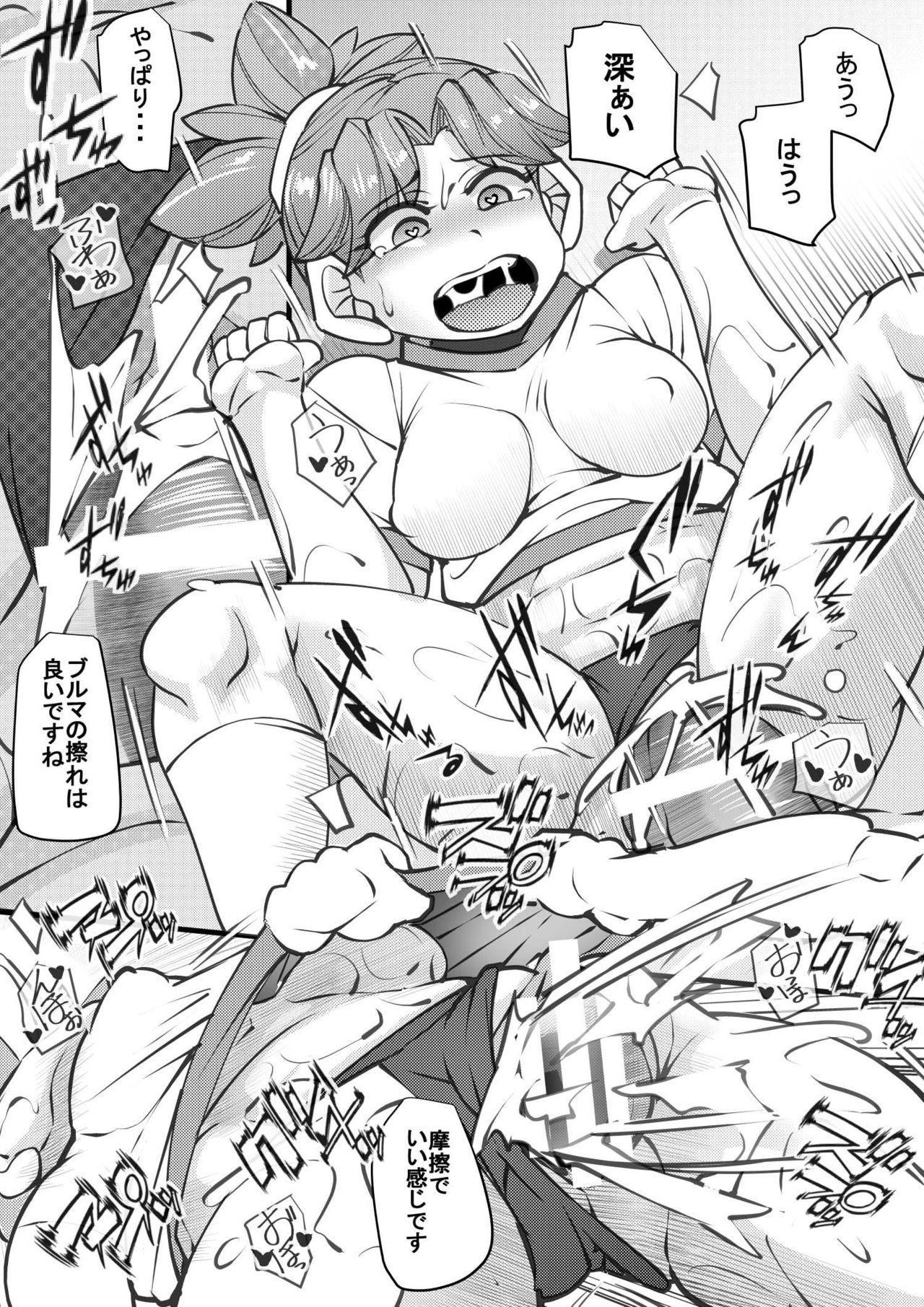 Uchi no Joseito Zenin Haramaseta Kedamono ga Anta no Gakuen ni Iku Rashii yo? 23 15