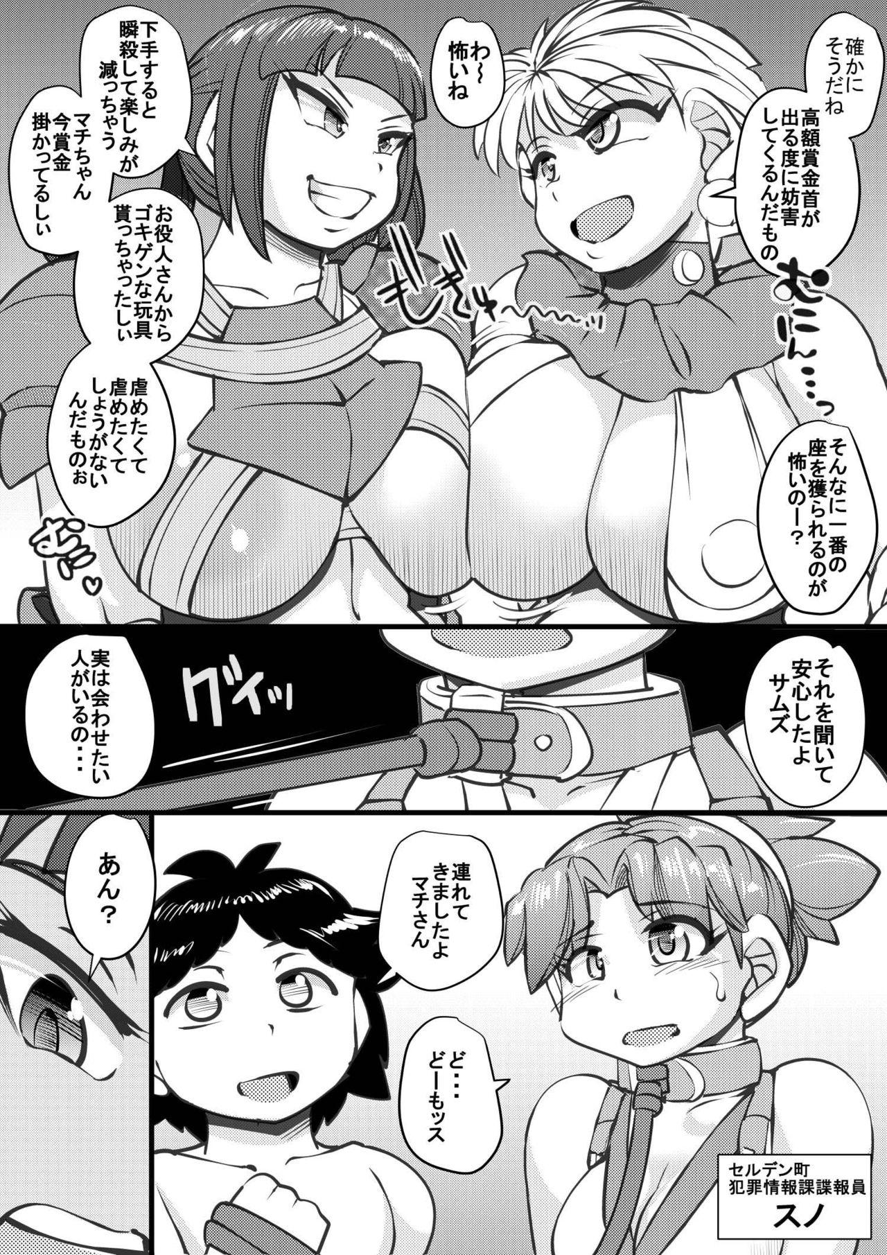 Uchi no Joseito Zenin Haramaseta Kedamono ga Anta no Gakuen ni Iku Rashii yo? 23 8