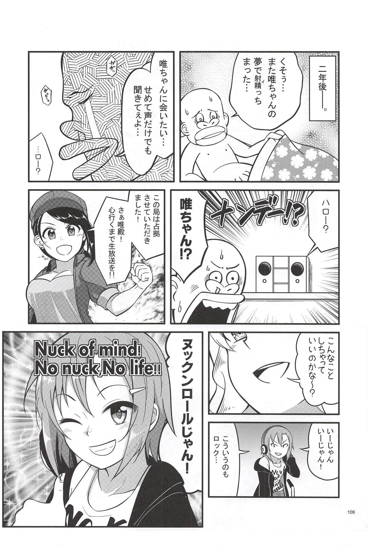 Ootsuki Yui no Viva Ecchi 102