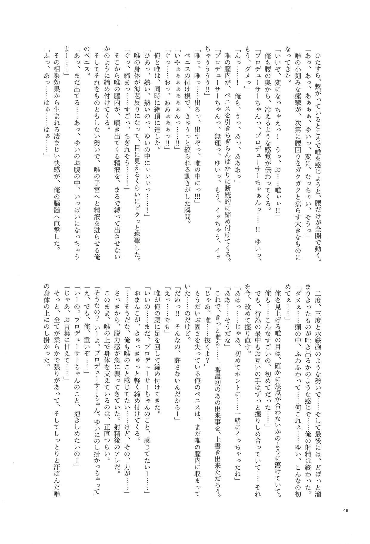 Ootsuki Yui no Viva Ecchi 44