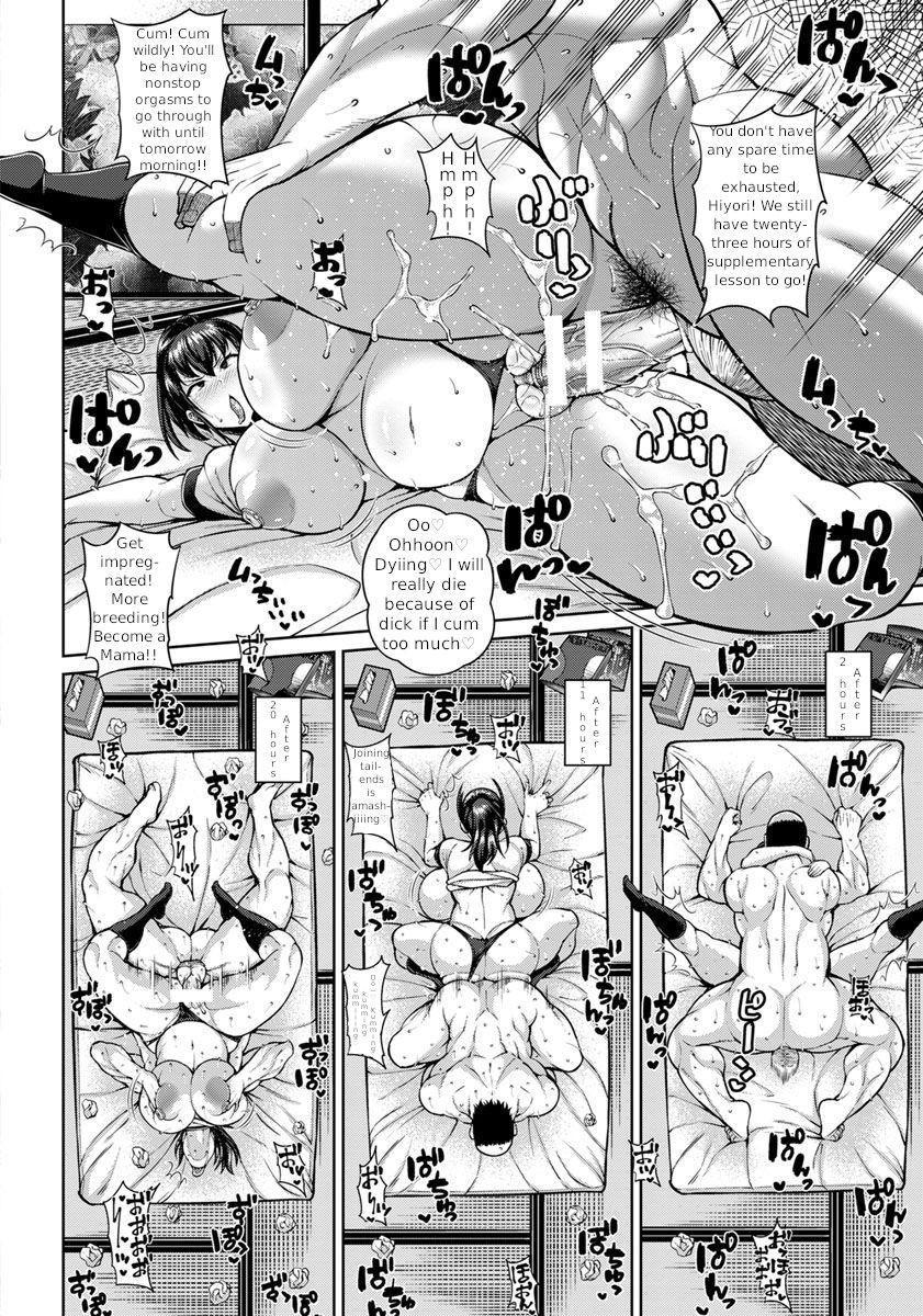 Muchimuchi Kanojo no NTR Hoshuu Jugyou | NTR – Voluptuous Girlfriend's Supplementary Lesson 17