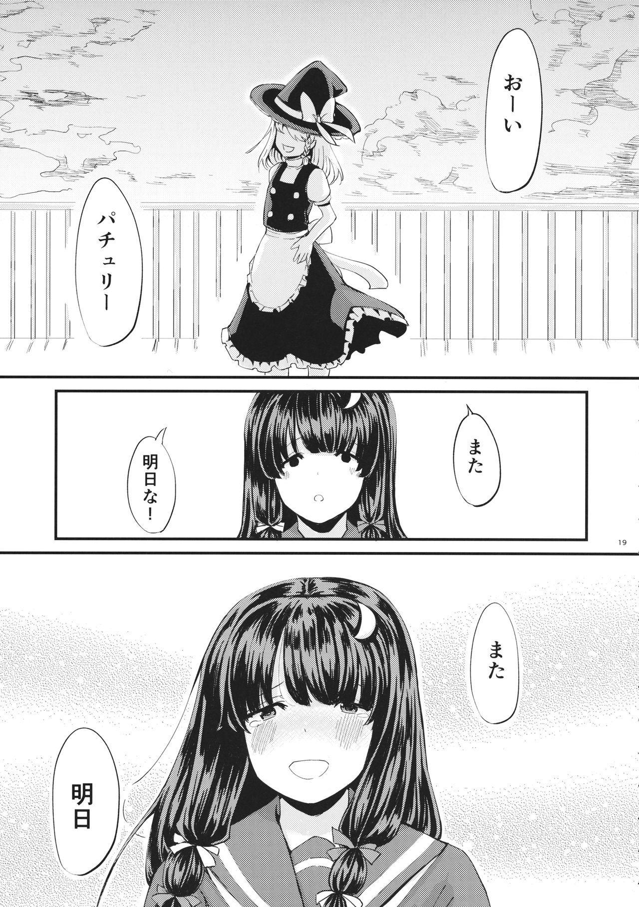 Sekai no Hate de Aishiteiru nante Ienai 19