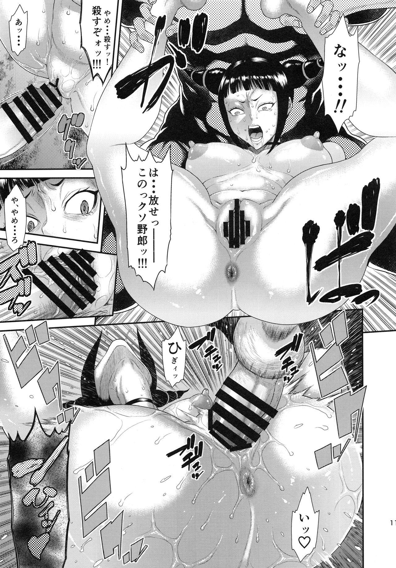 Jaaku - Wicked 9