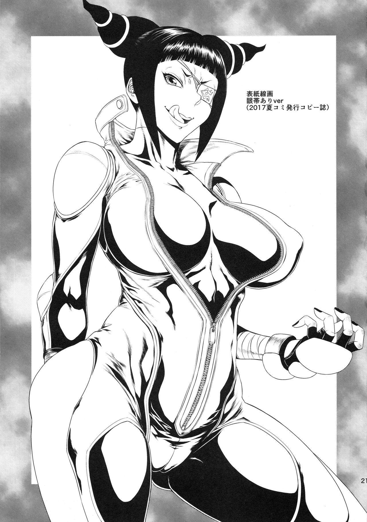 Jaaku - Wicked 19