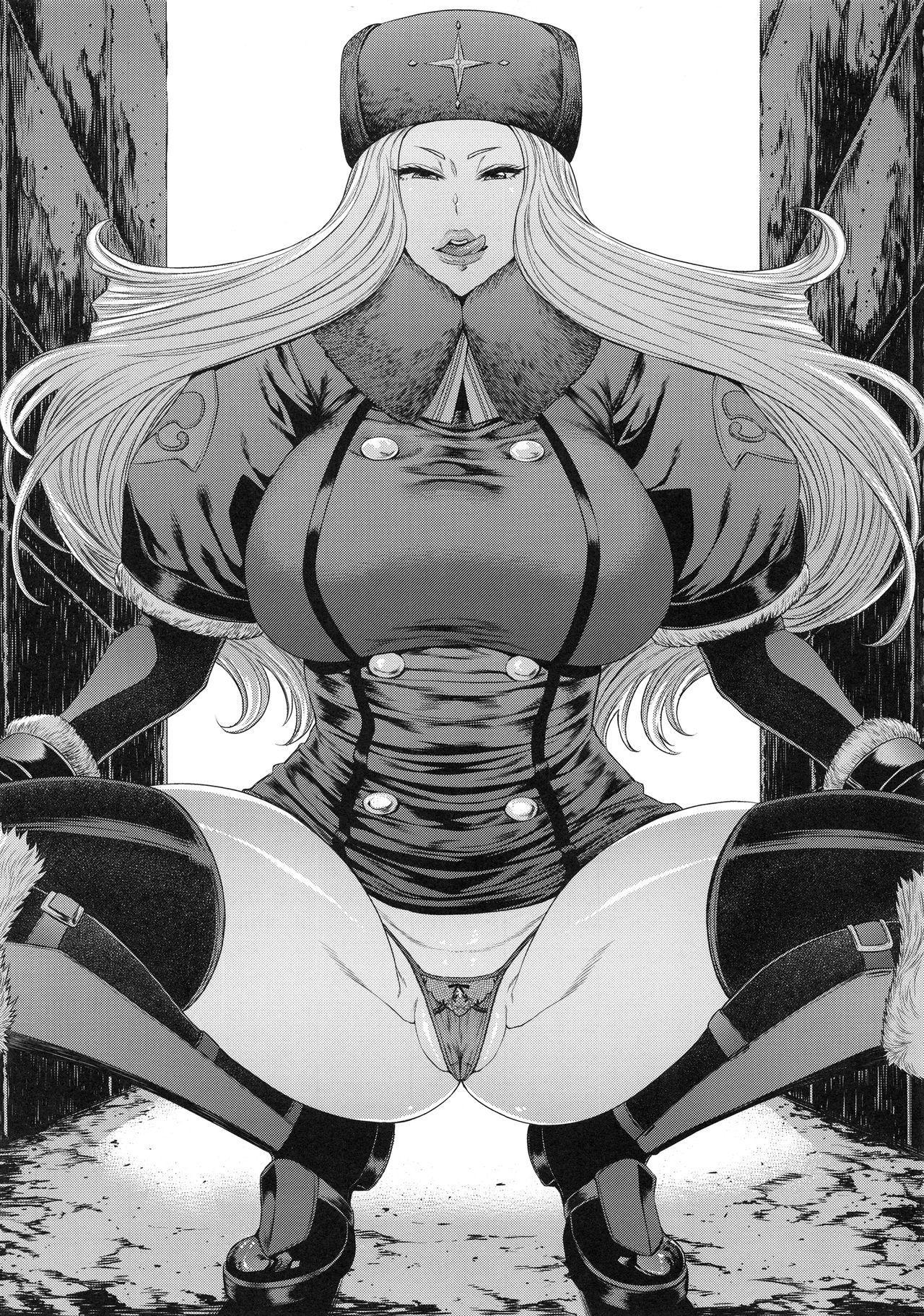 Jaaku - Wicked 23